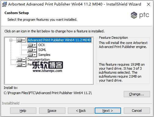 PTC Arbortext Advanced Print Publisher 11.2 M040安装