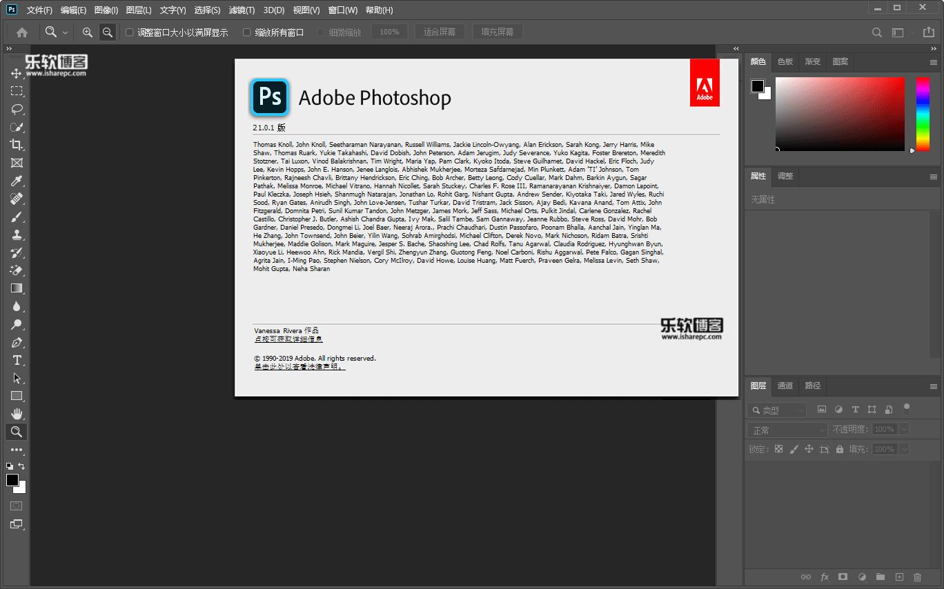 windows 工作站 專業 版