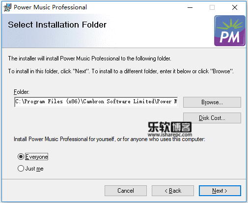 Power Music Professional 5.1.5.0