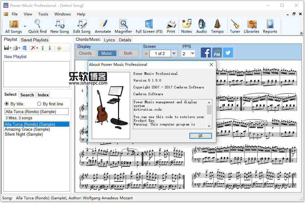 Power Music Professional 5.1.5.0破解版