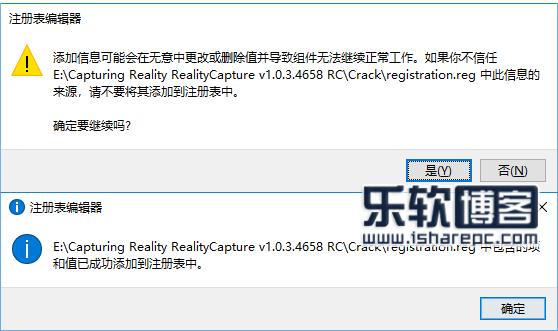 realitycapture 1.0.3 crack