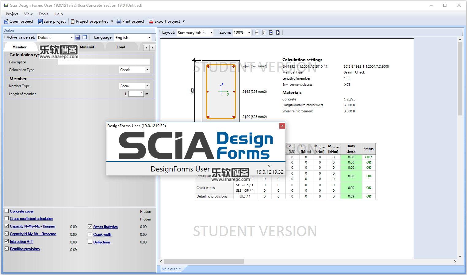 Nemetschek SCIA Engineer 2019 v19.0破解版