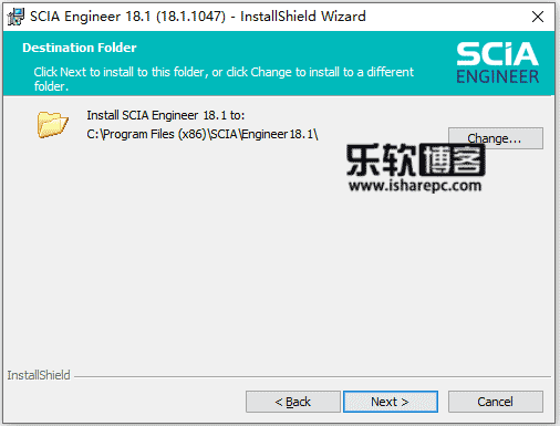 Nemetschek SCIA Engineer 2018 v18.1.1047