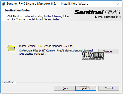 Sentinel RMS License Manager 8.5.1