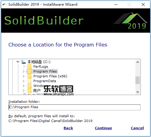 SolidBuilder 2019.0