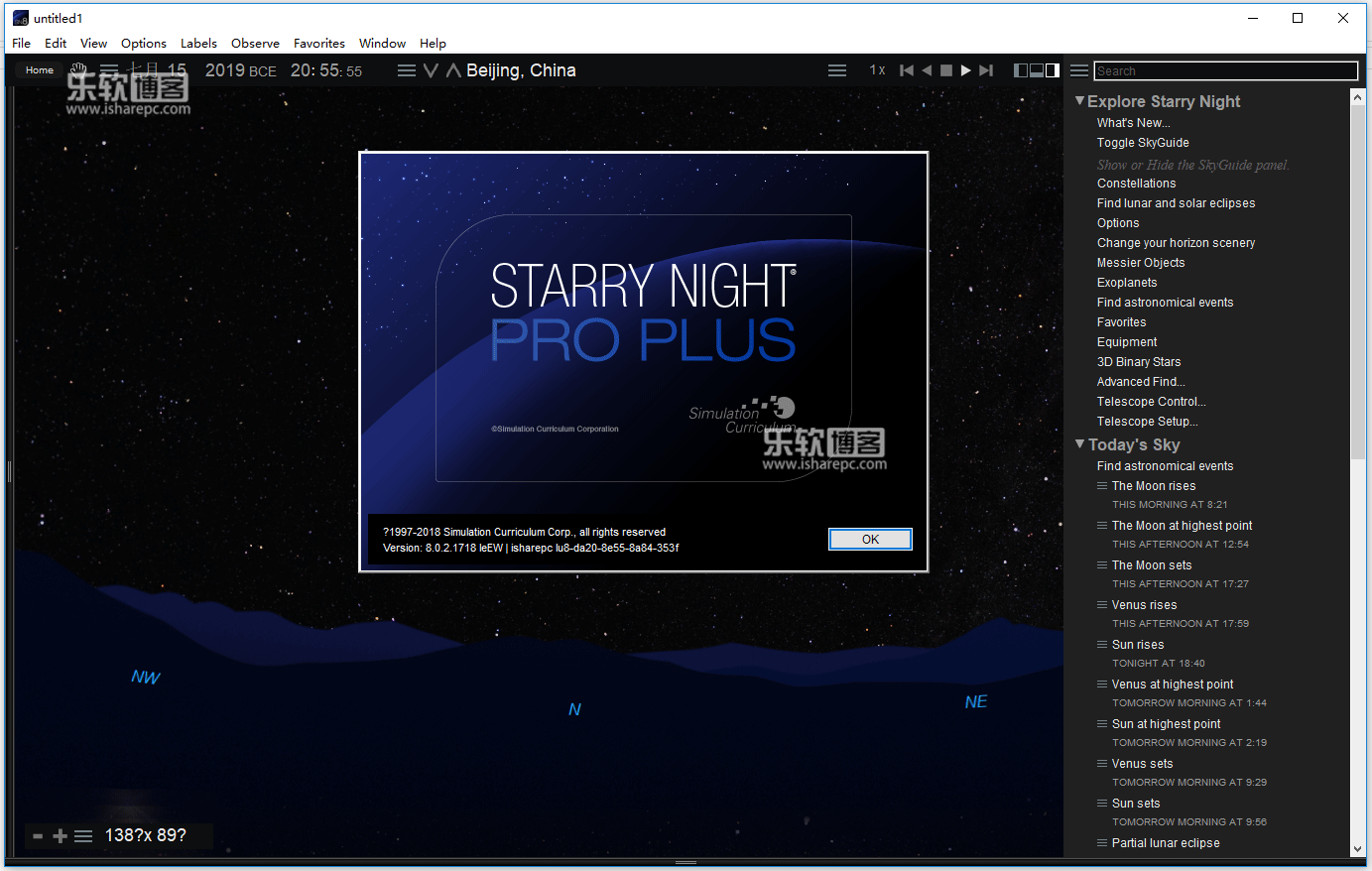 Starry Night Pro Plus v8.0.2破解版