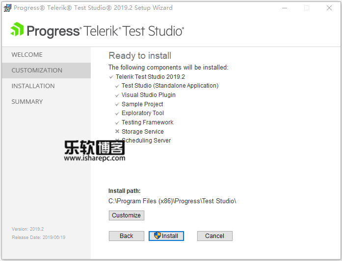 Telerik Test Studio 2019.2