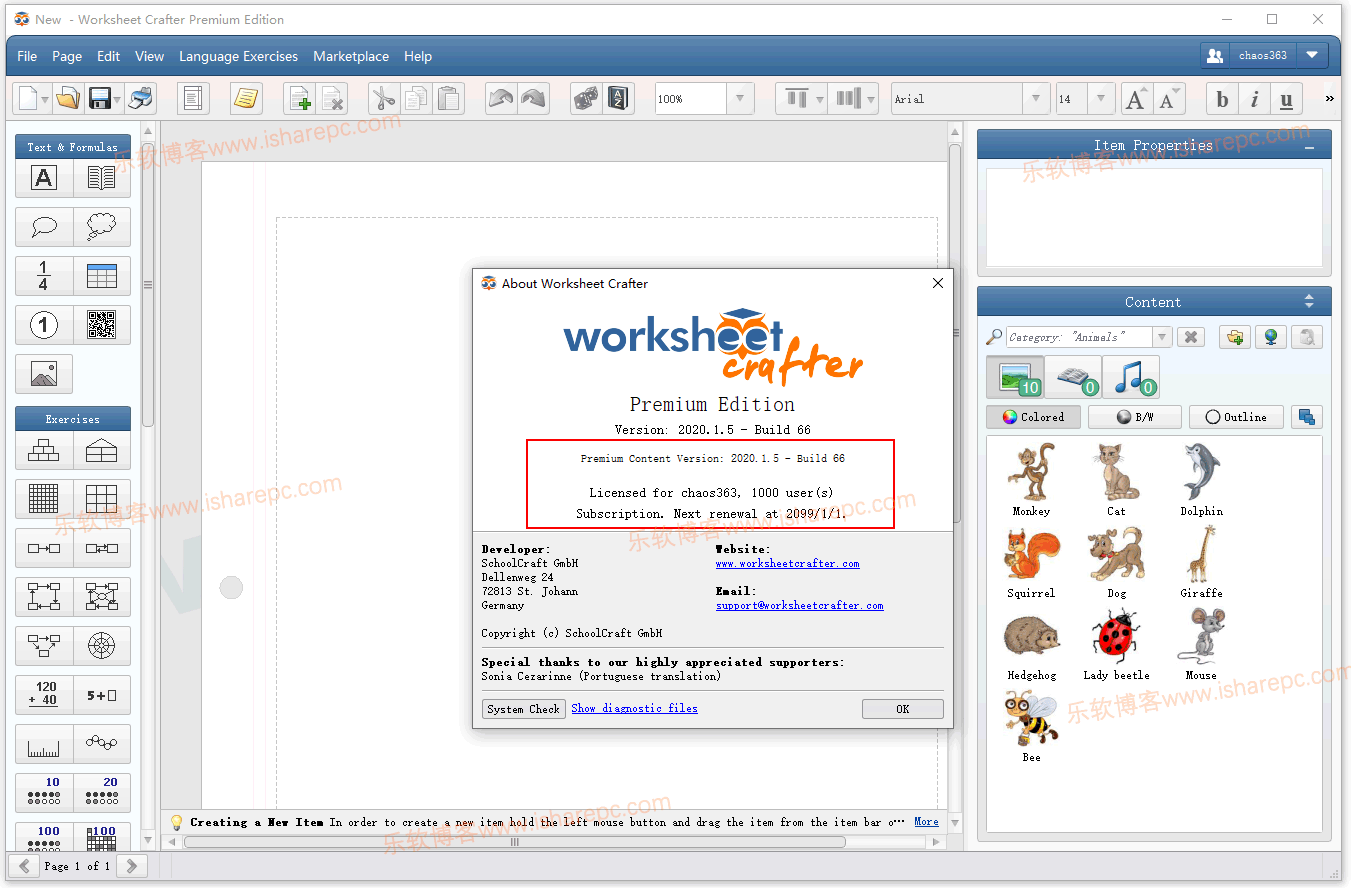 Worksheet Crafter Premium Edition 2020.1.5破解版
