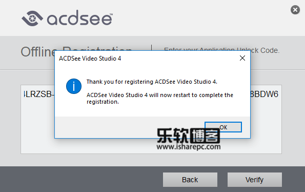 ACDSee Video Studio 4.0.0破解激活