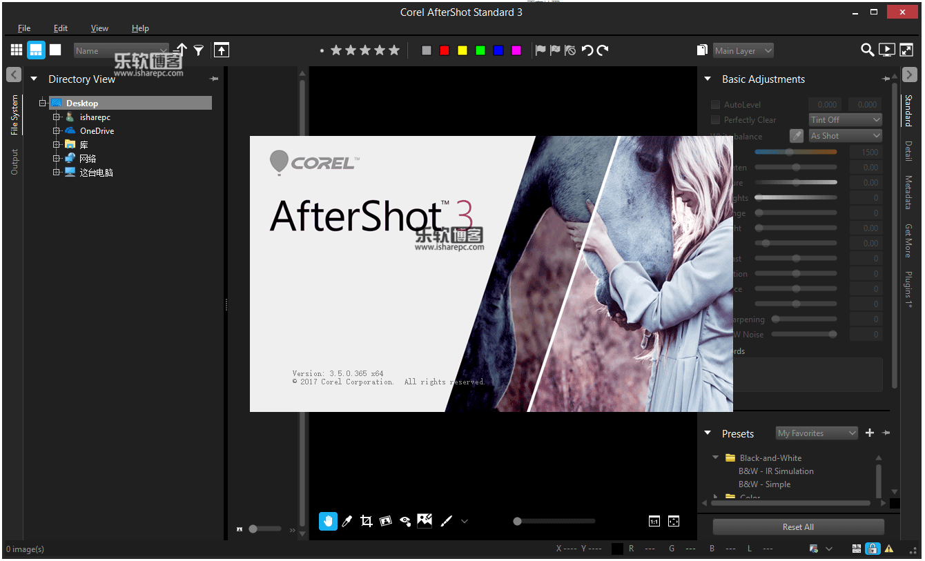 Corel AfterShot Standard 3.5破解版