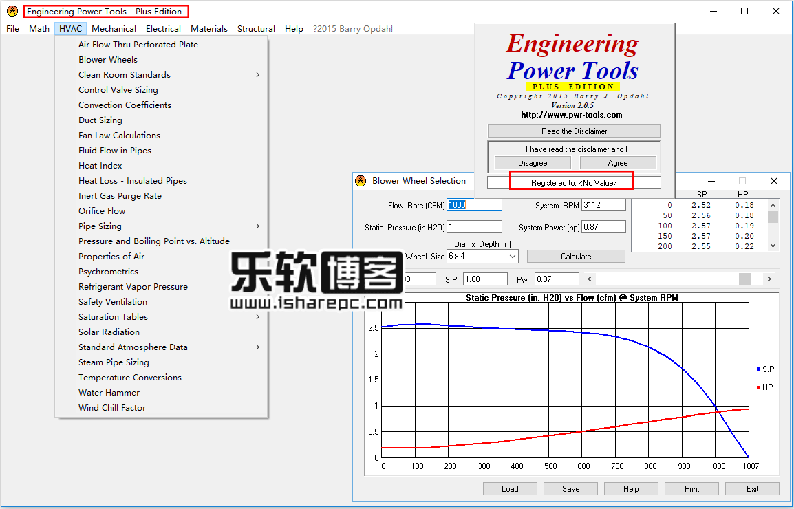 Engineering Power Tools 2.0.5破解版