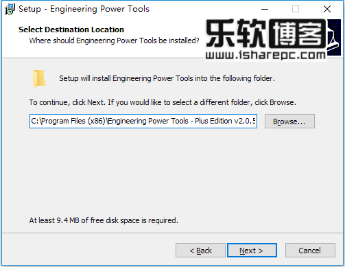 Engineering Power Tools 2.0.5注册