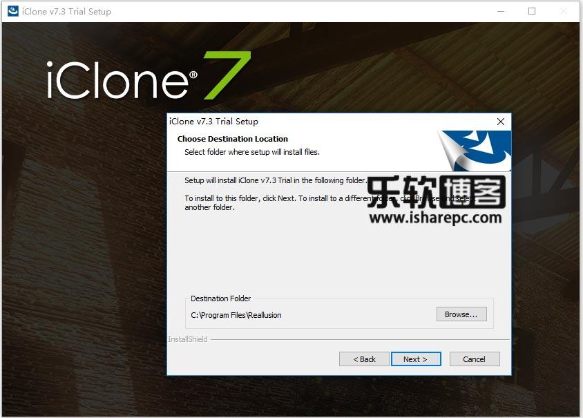 iclone 破解 版