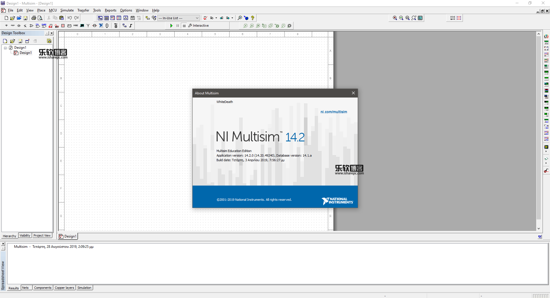 NI myDAQ Software Suite 2019破解版