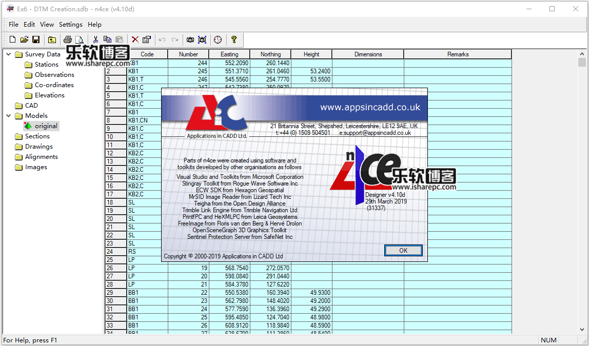 Applications in CADD n4ce Designer v4.10d破解版