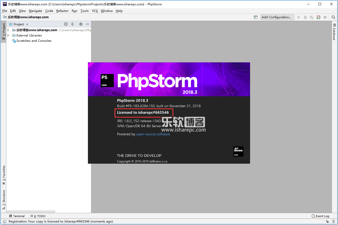 phpstorm 破解 版