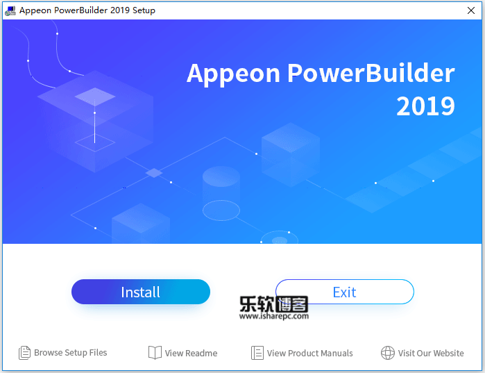 Powerbuilder Universal Edition 2019