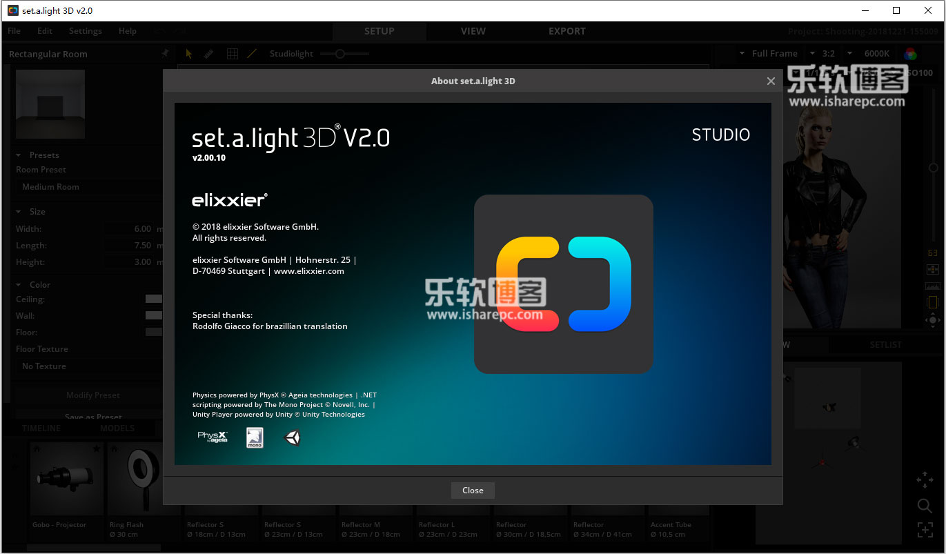 set.a.light 3D STUDIO v2.00.10破解版