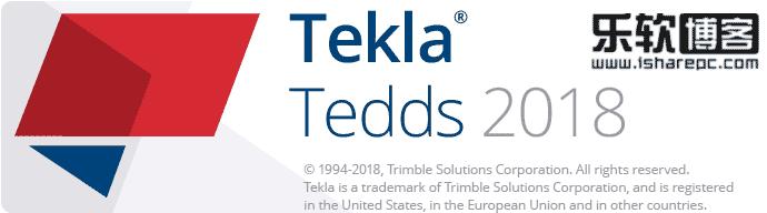 Tekla Tedds 2018 v20 00破解版| 乐软博客
