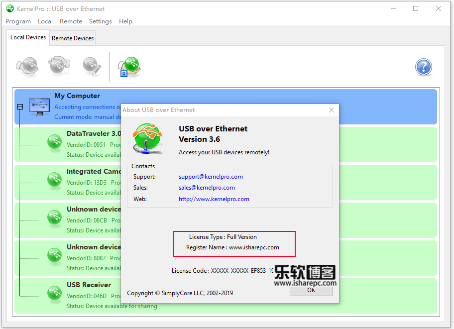USB over Ethernet 3.6破解版