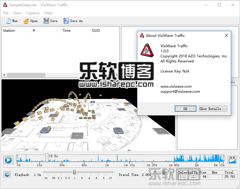 VisiWave Traffic 1.0破解版